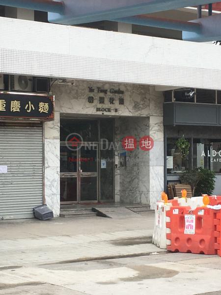 怡豐花園 B座 (Yee Fung Garden Block B) 元朗 搵地(OneDay)(3)