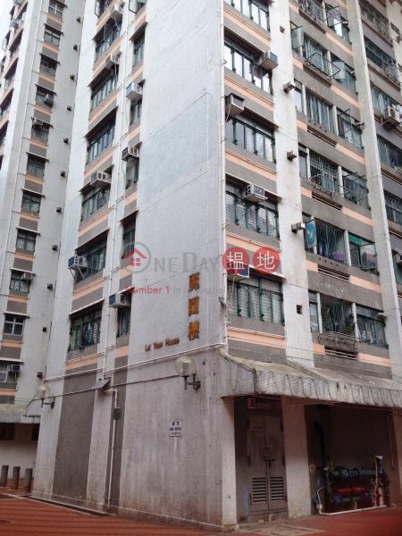 Lai Yuen House, Chuk Yuen (South) Estate (Lai Yuen House, Chuk Yuen (South) Estate) Wong Tai Sin 搵地(OneDay)(2)