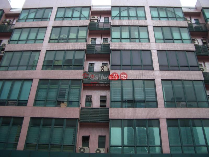 SUN LING PLAZA, Sun Ling Plaza 新寧中心 Rental Listings | Fanling (jjuud-04121)