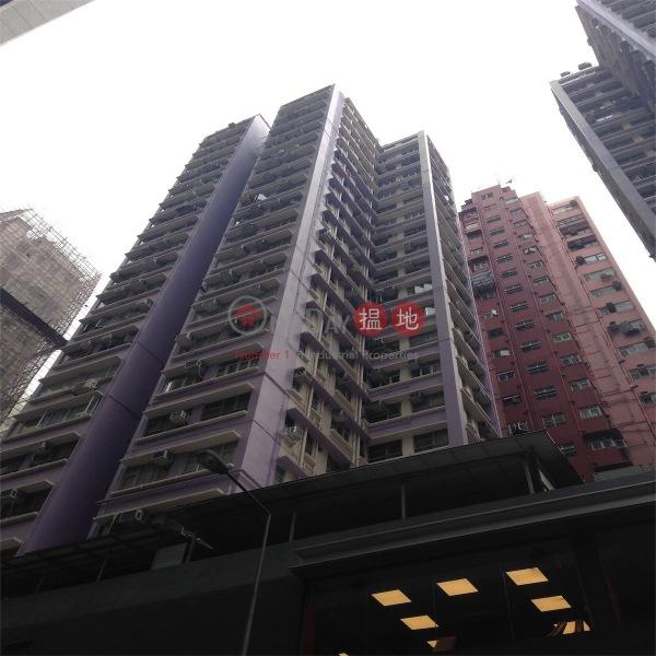 Kin Lee Building (Kin Lee Building) Wan Chai|搵地(OneDay)(5)