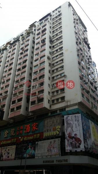 僑輝大廈 (Kiu Fai Mansion) 北角|搵地(OneDay)(3)