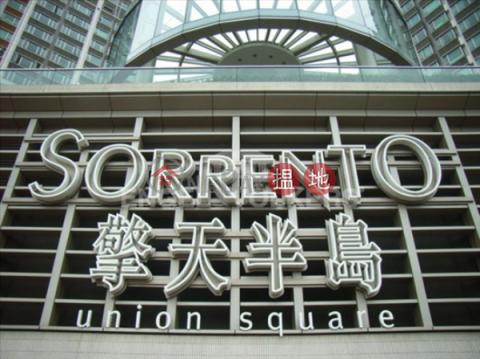 4 Bedroom Luxury Flat for Sale in West Kowloon|Sorrento(Sorrento)Sales Listings (EVHK9488)_0
