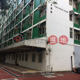 Tung Moon House, Tai Hang Tung Estate,Shek Kip Mei, Kowloon