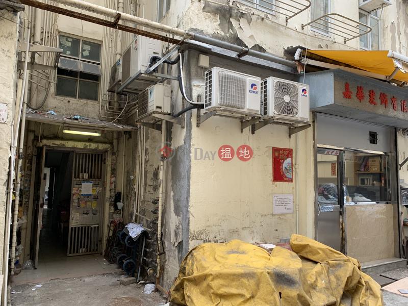 榮光街90號 (90 Wing Kwong Street) 土瓜灣|搵地(OneDay)(1)
