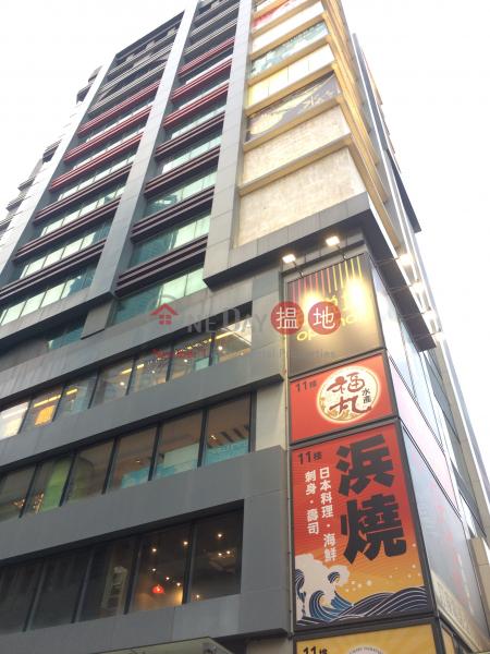 百悅坊 (Optimall) 荃灣東|搵地(OneDay)(1)