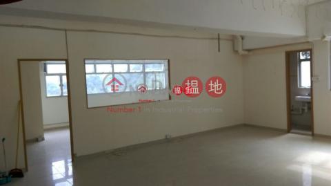 豐利工業中心|沙田豐利工業中心(Goldfield Industrial Centre)出租樓盤 (newpo-03029)_0
