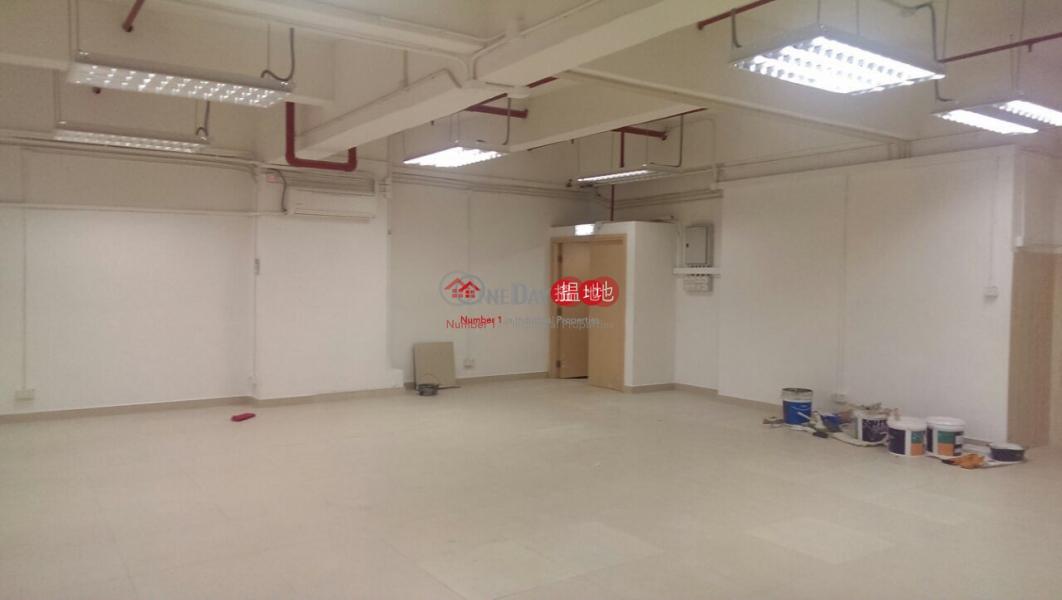 Fo Tan Office Deco | 31-35 Shan Mei Street | Sha Tin | Hong Kong Rental HK$ 22,000/ month