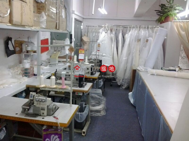 World-wide Industrial Centre 43-47 Shan Mei Street | Sha Tin, Hong Kong, Rental | HK$ 21,000/ month