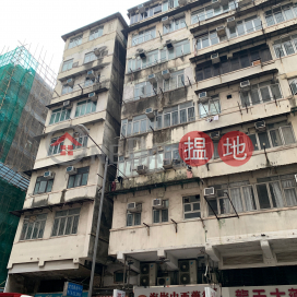 66 Lok Shan Road,To Kwa Wan, Kowloon