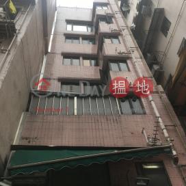 YAT HONG COURT,Kowloon City, Kowloon