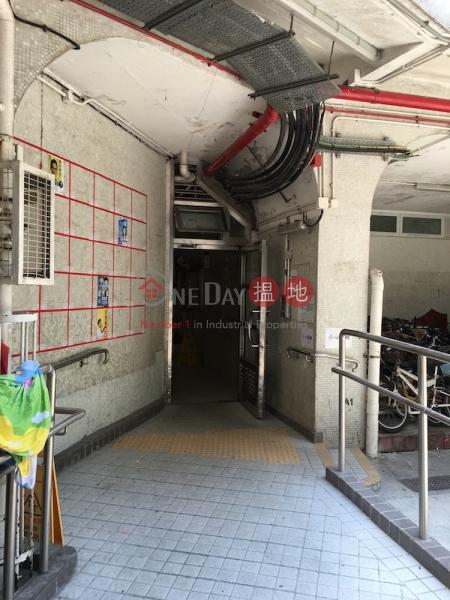 廣福邨 廣智樓 (Kwong Fuk Estate Kwong Chi House) 大埔 搵地(OneDay)(2)