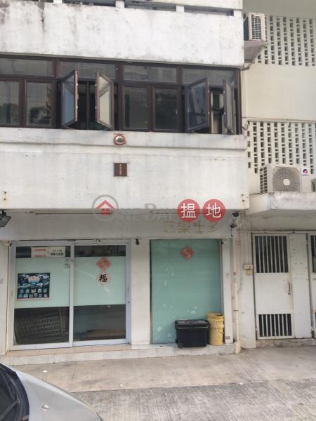 梨樹路13號 (13 Lei Shu Road) 大窩口|搵地(OneDay)(1)