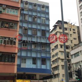 238 Lai Chi Kok Road,Sham Shui Po, Kowloon