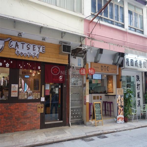 25-27 Swatow Street (25-27 Swatow Street) Wan Chai|搵地(OneDay)(4)