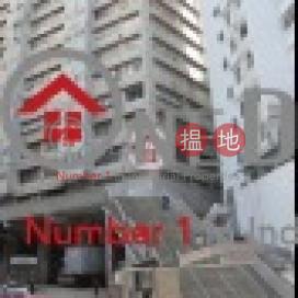 Wah Tat Industrial Centre|Kwai Tsing DistrictWah Tat Industrial Centre(Wah Tat Industrial Centre)Rental Listings (poonc-04018)_0