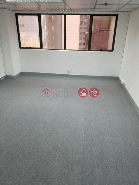 TEL: 98755238, Beverly House 利臨大廈 Rental Listings | Wan Chai District (KEVIN-5350804668)