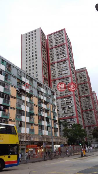 Kwun Tong Garden Estate and Lotus Tower (Kwun Tong Garden Estate and Lotus Tower) Ngau Tau Kok|搵地(OneDay)(4)