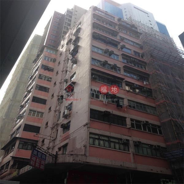 裕安大樓 (Yue On Building) 灣仔|搵地(OneDay)(2)