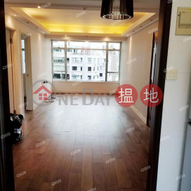 Shan Kwong Tower | 2 bedroom High Floor Flat for Rent|Shan Kwong Tower(Shan Kwong Tower)Rental Listings (XGGD747100387)_0