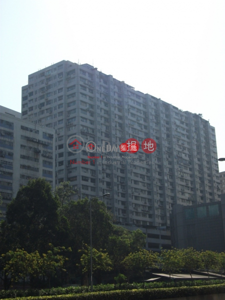 WAH LOK INDUSTRIAL CENTRE, Wah Lok Industrial Centre 華樂工業中心 Rental Listings | Sha Tin (eric.-01983)