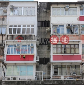 93 Kwong Fuk Road,Tai Po, New Territories