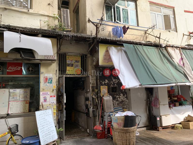 燕安街4號 (4 Yin On Street) 土瓜灣|搵地(OneDay)(2)