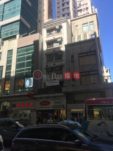 636 Shanghai Street (636 Shanghai Street) Mong Kok 搵地(OneDay)(3)