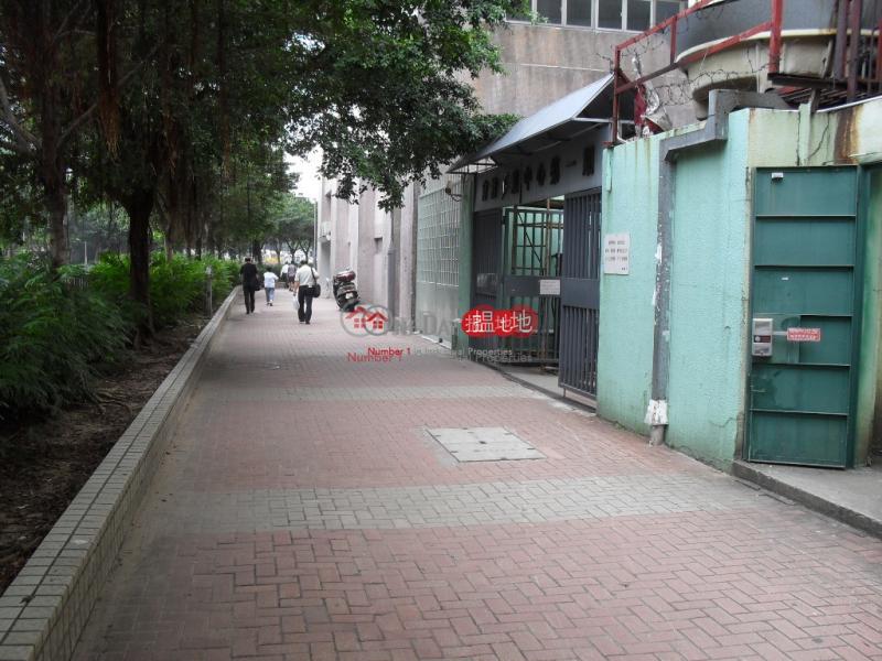香港搵樓 租樓 二手盤 買樓  搵地   工業大廈-出租樓盤觀塘工業中心