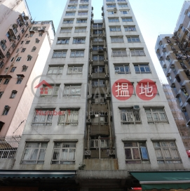 Mei Cheong Building,Tai Po, New Territories
