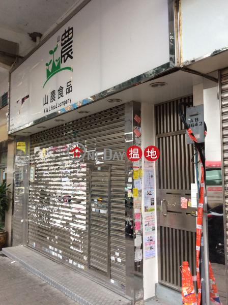 81 Hau Wong Road (81 Hau Wong Road) Kowloon City|搵地(OneDay)(2)