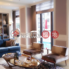 1 Bed Flat for Sale in Soho|Central DistrictThe Pierre(The Pierre)Sales Listings (EVHK33988)_3