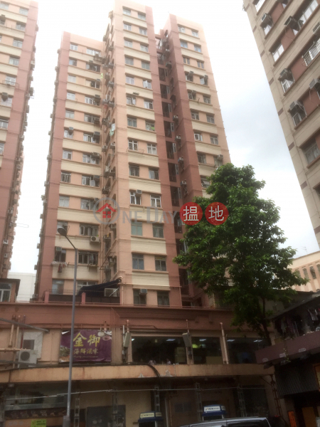 黃埔新邨 - 佳貴樓 (Whampoa Estate - Kai Kwai Building) 紅磡|搵地(OneDay)(1)