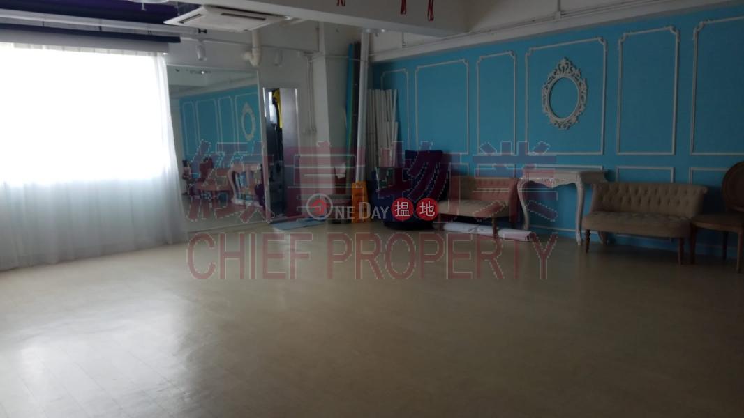 香港搵樓|租樓|二手盤|買樓| 搵地 | 工業大廈-出售樓盤|公園景觀,內廁