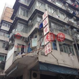157 Ki Lung Street,Sham Shui Po, Kowloon