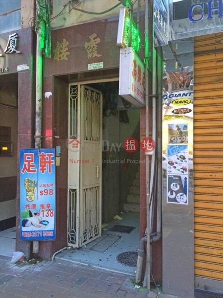 龍霞樓 (Lung Ha Building) 上水|搵地(OneDay)(4)