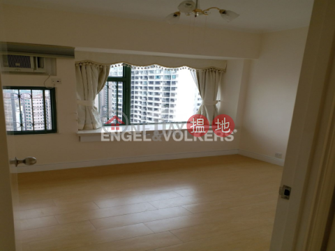 3 Bedroom Family Flat for Sale in Mid Levels West|Robinson Place(Robinson Place)Sales Listings (EVHK41265)_0