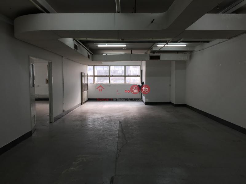 Property Search Hong Kong | OneDay | Industrial Rental Listings, camelpaint buildings block 3