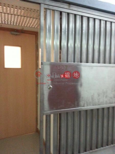 豐盛工業中心高層工業大廈-出租樓盤|HK$ 14,500/ 月