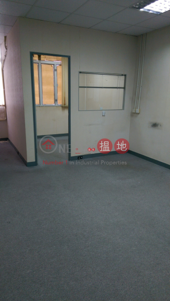 Property Search Hong Kong | OneDay | Industrial Rental Listings | Wah Lok Industrial Centre