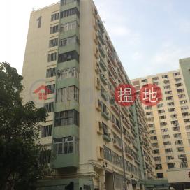 Lei Muk Shue Estate Block 1|梨木樹邨1座