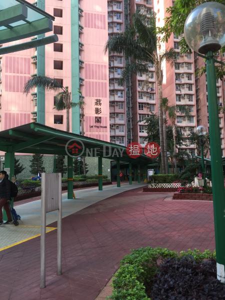 荔影閣 (A座) (Lai Ying House (Block A)Lai Yan Court) 荔枝角|搵地(OneDay)(4)