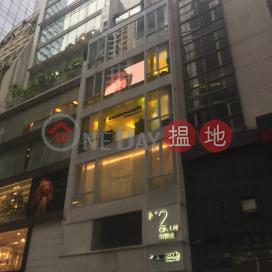 2 On Lan Street,Central, Hong Kong Island