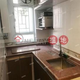 Fu Yau Building | 2 bedroom Mid Floor Flat for Rent|Fu Yau Building(Fu Yau Building)Rental Listings (XGJL835100131)_3