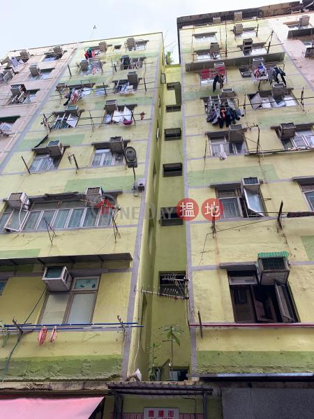 16 Ying Yeung Street (16 Ying Yeung Street) To Kwa Wan|搵地(OneDay)(1)
