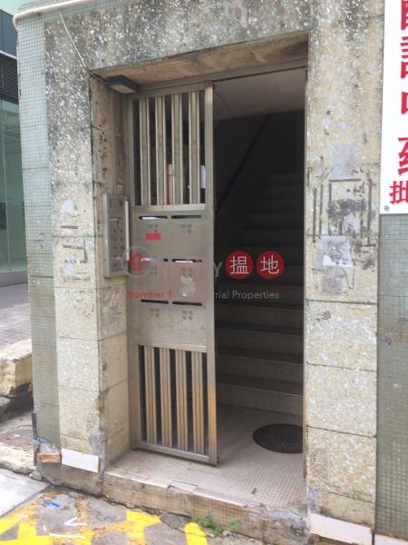 84-86 Ko Shing Street (84-86 Ko Shing Street) Sheung Wan 搵地(OneDay)(3)