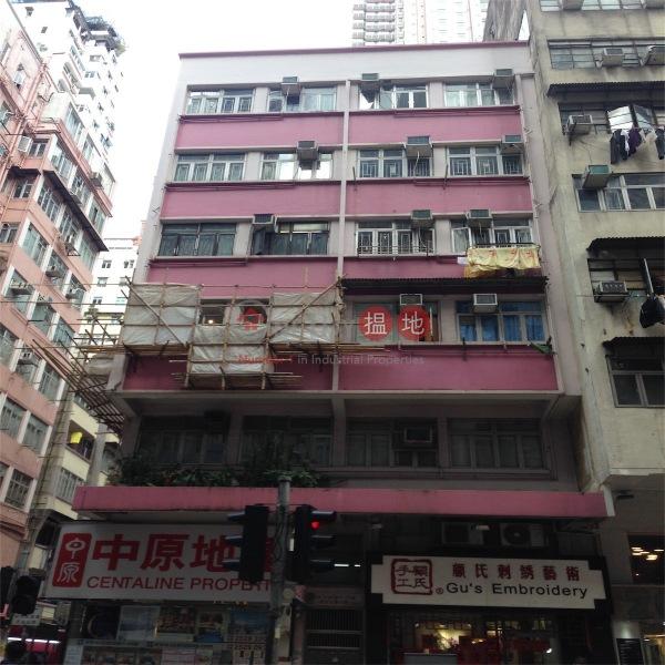 92-94 Queen\'s Road East (92-94 Queen\'s Road East) Wan Chai|搵地(OneDay)(2)