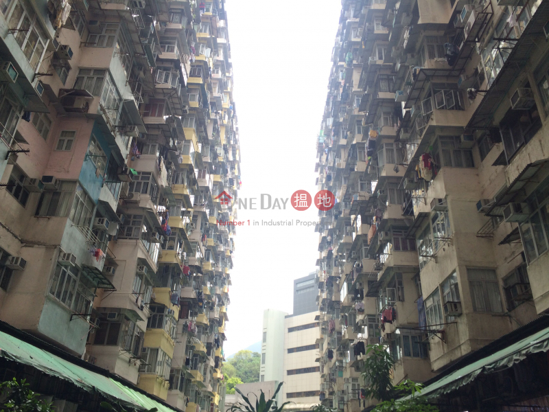 Oceanic Mansion (Oceanic Mansion) Quarry Bay|搵地(OneDay)(5)