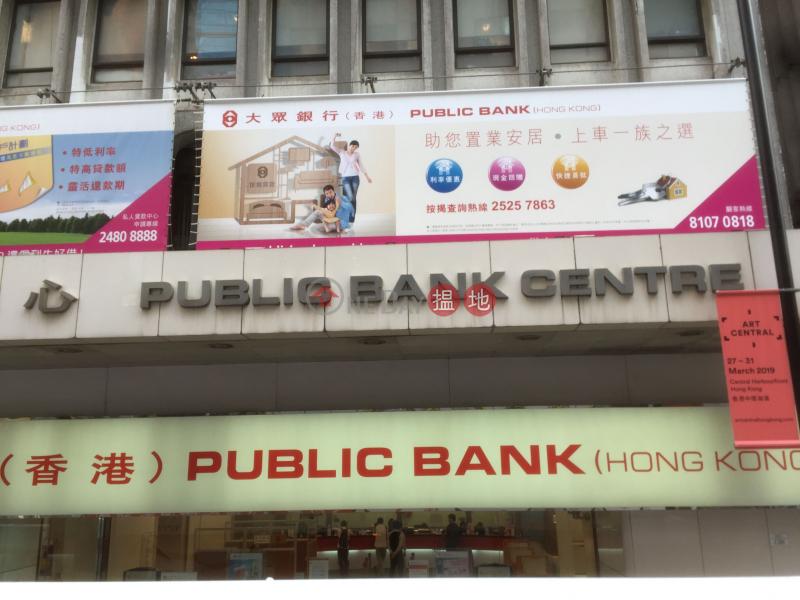 Public Bank Centre (Public Bank Centre) Central|搵地(OneDay)(1)