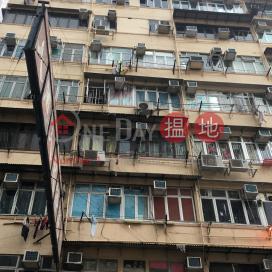 38G Kweilin Street,Sham Shui Po, Kowloon