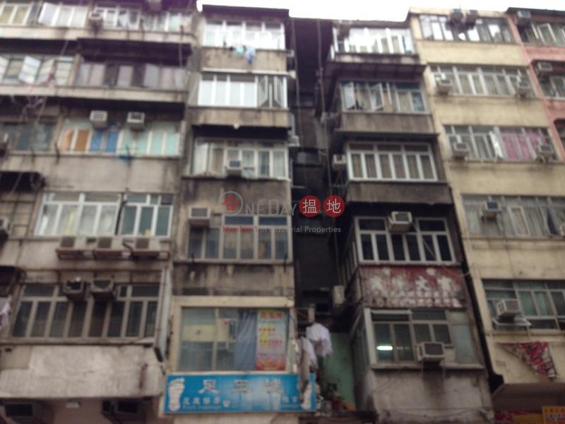 上海街118號 (118 Shanghai Street) 佐敦|搵地(OneDay)(1)